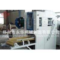 Wholesale Coke powder briquette ball machine from china suppliers