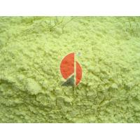 Wholesale Insoluble Sulfur HD OT-20 from china suppliers
