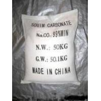 Wholesale Soda Ash (Light/ Dense) from china suppliers