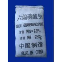 Wholesale Sodium Hexametaphosphate 68% from china suppliers