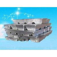 Wholesale Lead Ingot from china suppliers
