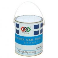 Wholesale Automotive Paint from china suppliers