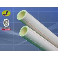 Wholesale PPR-FB-PPR Pipe from china suppliers