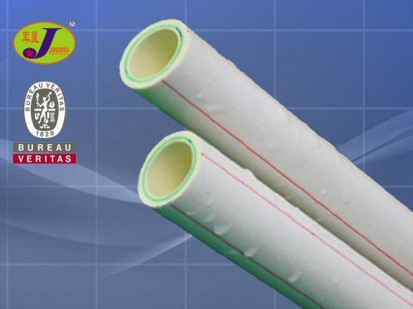 Quality PPR-FB-PPR Pipe for sale