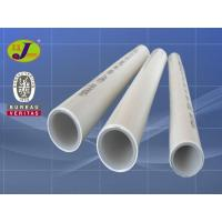 Wholesale DXPAP2 Pipe from china suppliers