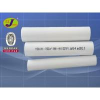 Wholesale RDPAP7 Pipe from china suppliers