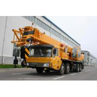 Wholesale 35T (WUYUE) Crane Technical Parameters (M5353JQZ35G  QY35G) from china suppliers