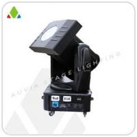 Outdoor Light AO-005 MOVING HEAD COLOR SEARCH LIGHT