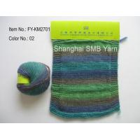 China Iceland yarns 100%Wool iceland yarnFY-KM2701 on sale