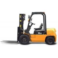 Wholesale HC 2.0-2.5T Gasoline Forklift from china suppliers