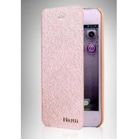 Wholesale Iphone 5/5s leather case from china suppliers