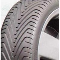Wholesale YS619 UHP Tires from china suppliers