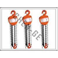 Wholesale Manual Chain Block HS-C NRK hyacinth from china suppliers