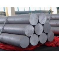 Wholesale aluminumbar from china suppliers