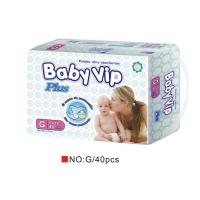 Ultra-soft disposable baby cotton diaper
