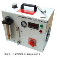 Wholesale Engraving Machine from china suppliers