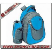 Wholesale Promotional Backpack from china suppliers