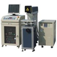 Buy cheap Engraving Machine from wholesalers