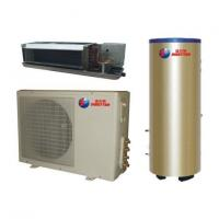 Wholesale Multi-functional Heat Pump from china suppliers