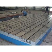 Wholesale T-slot suface plate from china suppliers