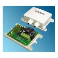 Wholesale GSM Remote Control from china suppliers