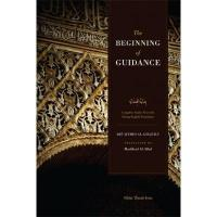 The Beginning of Guidance (Bidayat al-Hidaya)