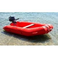 Wholesale Marine Products-The Bug from china suppliers