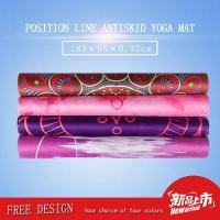 Wholesale Fun Print Unique Fabric Best Yoga Mat For Hot Yoga from china suppliers