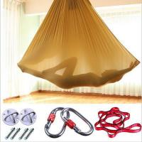 Wholesale Anti Gravity Aerial Yoga Hammock Swing with Fixing Asseccory from china suppliers