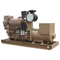 Wholesale CCFJ220JW 220KW marine generator from china suppliers
