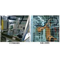 Buy cheap Coating equipment from wholesalers