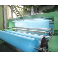 Buy cheap 1.6m & 3.2m wide spun-bonded non-woven pp cloth from wholesalers