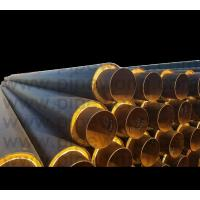 Buy cheap Prefabricated directly buried insulating pipe from wholesalers