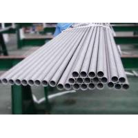 Buy cheap Inconel Series Inconel 601 from wholesalers