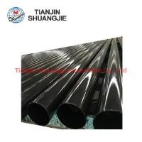 Buy cheap API 5L X46 HFW pipe from wholesalers