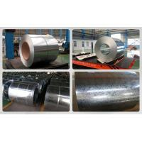 Buy cheap Hot Dipped Galvanized Steel Coil from wholesalers
