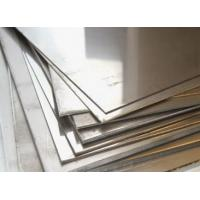 China 1mm thick stainless sheet metal plate price on sale