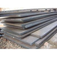Buy cheap dx 51 d hdg carbon steel coils from wholesalers