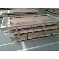 Buy cheap steel plates manufacturer in turkey from wholesalers