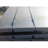 Buy cheap jis sma490cw anti weathering corrosion steel plate from wholesalers