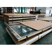 Buy cheap s31008 steel coils in china from wholesalers