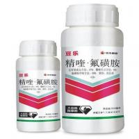 Buy cheap Herbicides DL Quizalofop-P-ethylFomesafen 15% ME from wholesalers