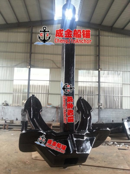China Number: CJ-11 Japan stockless anchor