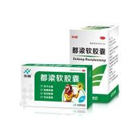 Buy cheap Duliang Ruanjiangnang from wholesalers