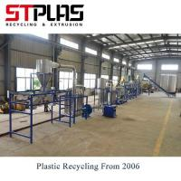 Wholesale Plastic Film Washing Recycling Line from china suppliers