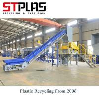 Wholesale Plastic Film Washing Recycling Machine from china suppliers