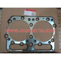 Buy cheap CCEC Parts by model CCEC Parts CCEC 4058790 Cylinder Head Gasket from wholesalers