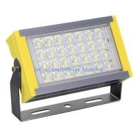 Buy cheap 30W LED project-lighting lamp-shinning star sereis from wholesalers