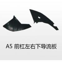 Buy cheap auto parts.spare parts Chery A5 Bumper Air Dam Skirt from wholesalers