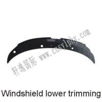 Buy cheap auto parts.spare parts QQ Air Baffle from wholesalers